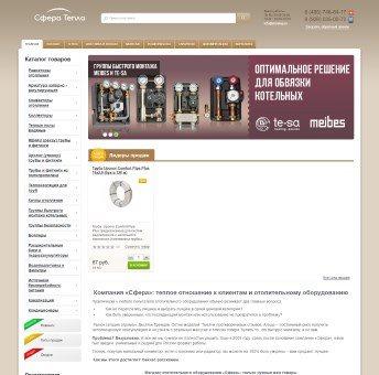50a46983d9b5 Разработка и создание интернет-магазина под ключ